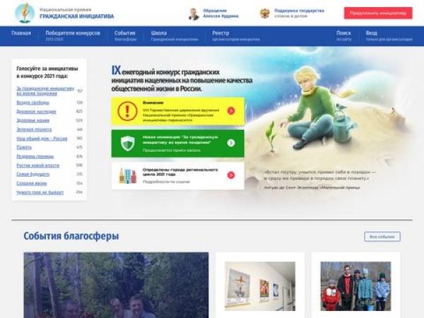 premiagi.ru