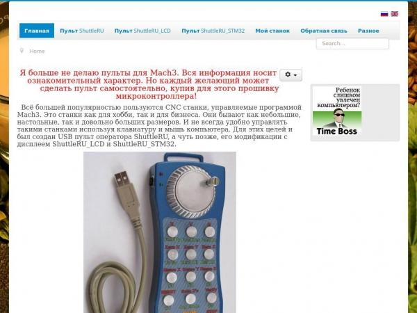 z951497o.beget.tech
